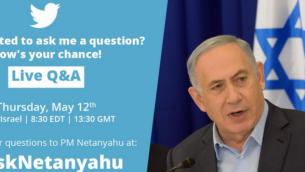 دعوة على الإنتؤنت تدعو مستخدمي 'تويتر' إلى توجيه أسئلة إلى رئيس الوزراء بينيامين نتنياهو يإستخدام هاشتاغ AskNetanyahu#. (لقطة شاشة من Twitter)