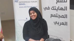 """سماح، إحدى الطالبات في مركز """"TRI/O Tech"""" لريادة الأعمال في بلدة كفر قاسم العربية في إسرائيل  (Simona Weinglass/Times of Israel)"""