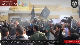 متظاهرون سلفيون يلوحون بعلم تنظيم الدولة الإسلامية خلال مظاهرة في غزة، 19 يناير 2015 (Courtesy MEMRI)