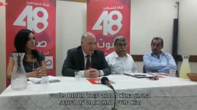 """المؤتمر الصحفي الذي تم فيه الإعلان عن انطلاق قناة """"فلسطين 48"""" الناطقة بالعربية، في الناصرة، 17 يونيو، 2015. (لقطة شاشة: Ynet)"""