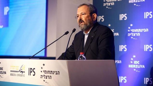 إيهود باراك خلال كلمة ألقاها في مؤتمر هرتسليا، 16 يونيو، 2016. (Adi Cohen Zedek) Zedek)