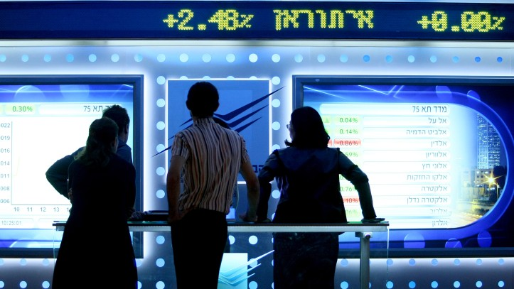صورة توضيحية لبورصة تل ابيب (Moshe Shai/Flash90)