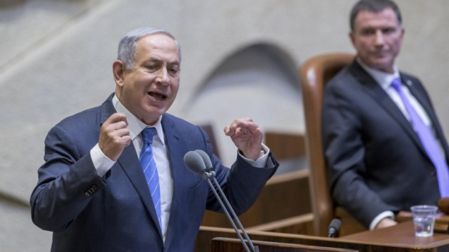 رئيس الوزراء بينيامين نتنياهو في كلمة له اكاك الكنيست في جلسة خاصة لإحياء 'يوم هرتسل'، 23 مايو، 2016. (Yonatan Sindel/Flash90)
