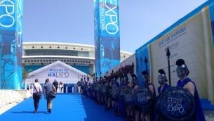 """مدخل مؤتمر IFX Expo في """"قصر الرياضة"""" في ليماسول، قبرص، مايو 2016 (Hunter Stuart)"""