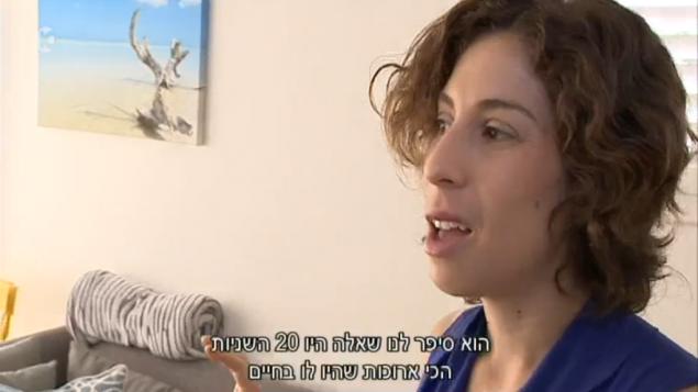عوفري حيفيتس غرادي تذكر لقائها مع احد معتدي هجوم تل ابيب في 8 يونيو 2016، والذي ادخلته الى شقتها (Channel 10 screenshot)