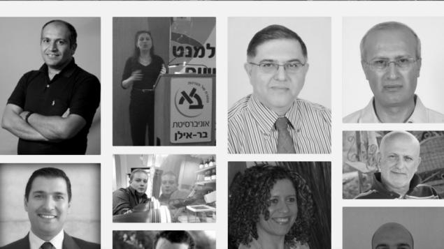 لقطة شاشة من موقع  A-list، الذي يقدم قاعدة بيانات لخبراء عرب في إسرائيل في مجالات متعددة. (المصدر: لقطة شاشة من موقع  A-list)