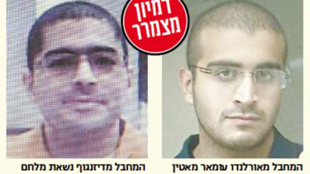 صورة نشرتها صحيفة يسرائيل هايوم تظهر نشأت ملحم (يسار) وعمر متين مع العنوان 'شبه يثير القشعريرة' في 13 يونيو 2016 (screen capture: Israel Hayom)
