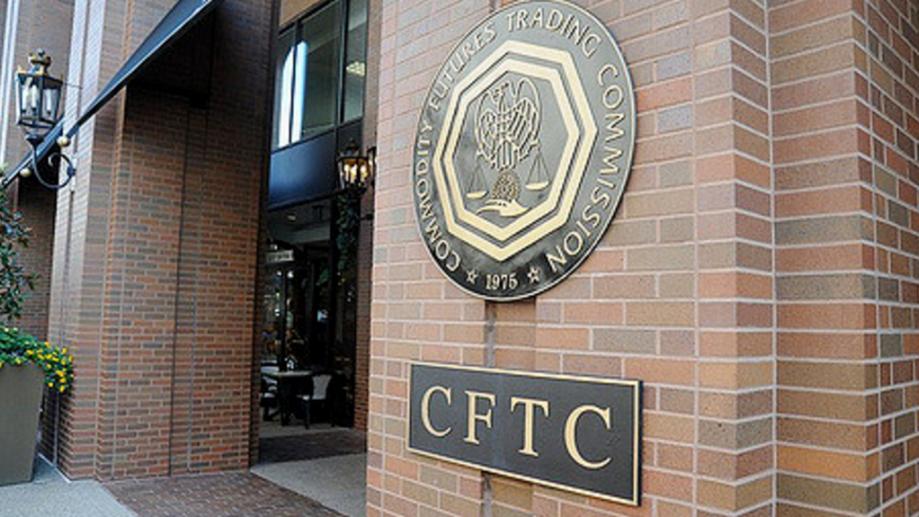مقر لجنة السلع الآجلة للتجارة في واشنطن (Courtesy)