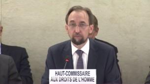 مفوض الأمم المتحدة السامي لحقوق الإنسان، زيد بن رعد الحسين (screen capture: YouTube/Nizar Abboud)