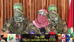 صورة شاشة من فيديو نشرته منظمة 'رثغافين' الإسرائيلية يحث البريطانيين على مغادرة الاتحاد الاوروبي (screen capture: YouTube)