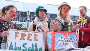 متظاهرون في لندن يطالبون بالافراج عن المهرج الفلسطيني محمد ابو سخا، يناير 2016 (YouTube screenshot)