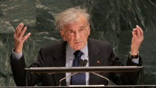 (ارشيف) الكاتب الامريكي الحائز جائزة نوبل للسلام والناجي من المحرقة إيلي ويزيل يخاطب الجمعية العامة للأمم المتحدة في نيويورك، 24 يناير 2005 (DON EMMERT / AFP)