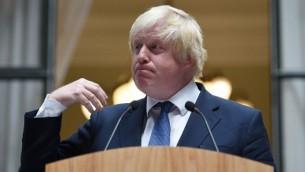 وزير الخارجية البريطاني الجديد بوريس جونسون يتحدث للموظفين في مكتب وزارة الخارجية وسط لندن في 14 يوليو، 2016. (AFP/POOL/Andrew Matthews)