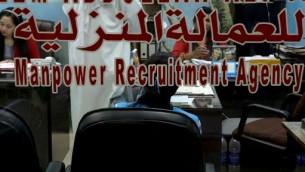 عاملة منزلية تنتظر في وكالة للعمالة المنزلية في مدينة الكويت، 14 يوليو 2016 (YASSER AL-ZAYYAT / AFP)