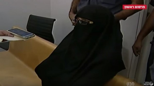 ايمان كنجو، امرأة عربية اسرائيلية تمت ادانتها لمحاولتها الانضمام الى تنظيم الدولة الإسلامية في سوريا (YouTube/MEDIAIBA)