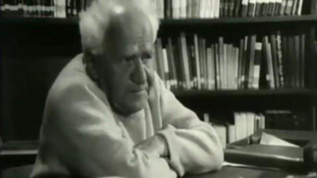 دافيد بن غوريون، اول رئيس وزراء اسرائيلي، في مقابلة تم كشفها مؤخرا تعود الى عام 1968 (Channel 2 News)