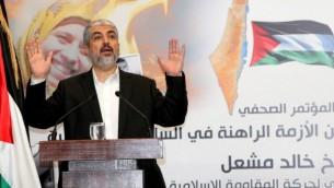 رئيس المكتب السياسي لحركة حماس خالد مشعل خلال مؤتمر صحفي في العاصمة القطرية الدوحة، 7 سبتمبر، 2015. (AFP/al-Watan Doha/Karim Jaafar)