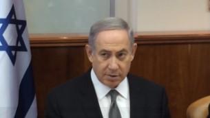 رئيس الوزراء بينيامين نتنياهو يتحدث خلال الجلسة الأسبوعية للحكومة في القدس، الأحد، 17 يوليو، 2016. (لقطة شاشة: GPO)