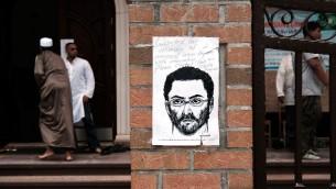 رسما تقريبيا لمشتبه به في الثلاثين من العمر يتحدر من اميركا اللاتينية نشرته الشرطة بحثا عن قاتل امام ومساعده في نيويورك، اعلنت الشرطة لاحقا انها اوقفت اوسكار موريل (35 عاما) من بروكلين، 15 اغسطس 2016 (Spencer Platt/Getty Images/AFP)