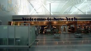 صورة توضيحية لمطار جي اف كاي في نيويورك (Martin St-Amant/Wikimedia Commons/File)
