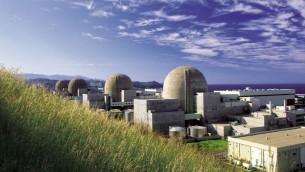 صورة توضيحية لمفاعل نووية (CC-BY SA IAEA Imagebank, Flickr)