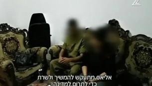 سيدة فلسطينية غير قادرة على الحصول على المواطنة الإسرائيلية، على الرغم من أن ابنها يخدم في الجيش الإسرائيلي. (لقطة شاشة: القناة 2)
