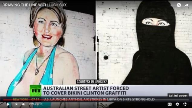 صورة قبل وبعد لجدارية تظهر المرشحة المقراطية للرئاسة الامريكية هيلاري كلينتون في ملبورن، استراليا (YouTube/Lushsux)