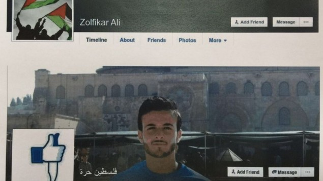 صفحة فيسبوك استخدمها حزب الله لتجنيد اعضاء من الضفة الغربية واسرائيل (Shin Bet)