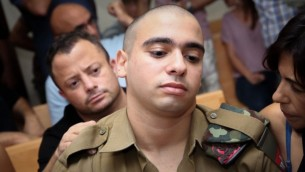 إيلور عزاريا خلال محاكته في المحكمة العسكرية في يافا، 29 أغسطس، 2016. (Miriam Alster/Flash90)