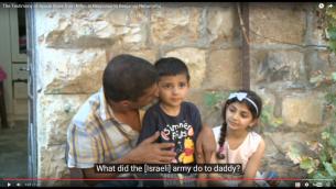 صورة شاشة لفيديو يرد فيه ايوب سرور على اتهامات رئيس الوزراء بنيامين نتنياهو بانه اساء لطفله بصراخه على الجنود باطلاق النار عليه (screenshot: YouTube)