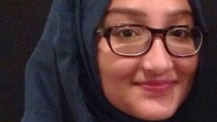المراهقة البريطانية كازيدا سلطانة، التي انضمنت الى تنظيم الدولة الإسلامية وقُتلت بغارة جوية (London Metropolitan Police)
