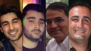 """أربعة من ضحايا هجوم """"هايبر كاشير""""، من اليسار إلى اليمين: يوآف حطاب ويوهان كوهين وفرنسوا ميشيل سعدة وفيليب براهام. (Courtesy)"""