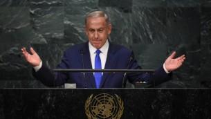 رئيس الوزراء الإسرائيلي بنيامين نتنياهو يخاطب الجمعية العامة للأمم المتحدة في نيويورك، 22 سبتمبر 2016 (TIMOTHY A. CLARY / AFP)