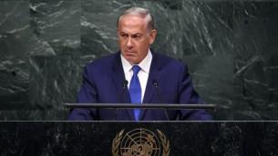بنيامين نتنياهو خلال خطاب امام الجمعية العامة للامم المتحدة في نيويورك، 1 اكتوبر 2015 (AFP/Jewel Samad)