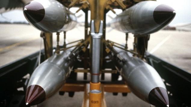 للتوضيح: قنبلة 'بي-61' النووية  (Courtesy US Department of Defense)