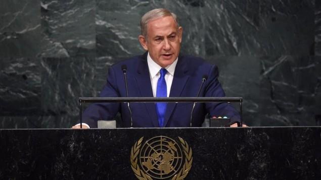 رئيس الوزراء بينيامين نتنياهو يتحدث أمام الجلسة ال71 للجمعية العامة للأمم المتحدة في نيويورك، 22 سبتمبر، 2016. (Kobi Gideon/GPO)