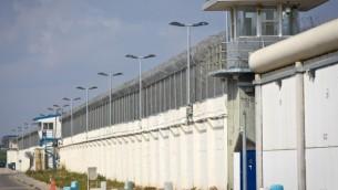 صورة لسجن شطة الذي يقع شمال إسرائيل، 28 فبراير، 2013. (Moshe Shai/FLASH90)