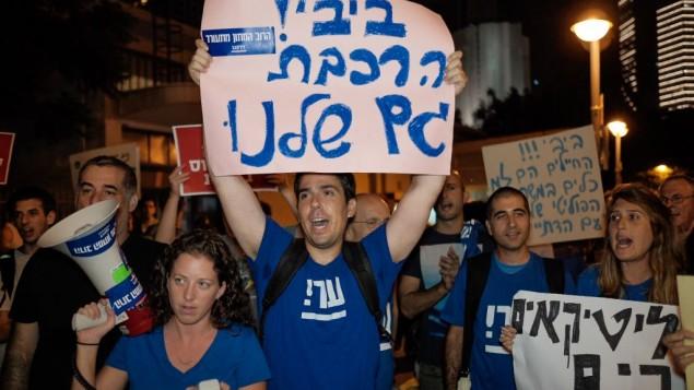 متظاهرون يحتجون على قرار رئيس الوزراء بينيامين نتنياهو في إلغاء جميع أعمال الصيانة المخطط لها من قبل شركة خطوط السكك الحديدية الإسرائيلية يوم السبت خارج محطة 'سافيدور ميركاز' في تل أبيب، 3 سبتمبر، 2016. (Tomer Neuberg/Flash90)