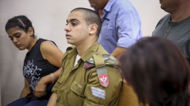 إيلور عزاريا خلال محاكمته في المحكمة العسكرية في يافا، 11 سبتمبر، 2016. (Flash90)