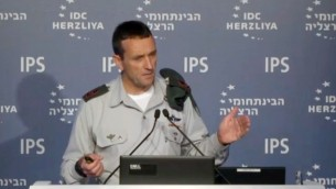 قائد الإستخبارات العسكرية، الميجر جنرال هرتسل هليفي، خلال كلمة له أمام 'مؤتمر هرتسليا' في المركز المتعدد المجالات في هرتسليا، 15 يونيو، 2016. (لقطة شاشة: IDC Herzliya)