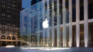 صورة توضيحية، متجر شركة آبل في مانهاتن (Apple)