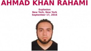 جزء من ملصق نشره الإف بي آي في 19 سبتمبر، 2016، يدعو فيه الجمهور إلى مساعدته في العثور على أحمد خان رحيمي، المطلوب للإشتباه بضلوعه في تفجيرات نيويورك ونيوجيرسي. (screenshot)