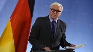 وزير الخارجية الالماني فرانك فالتر شتاينماير خلال مؤتمر صحفي في برلين، 15 اكتوبر 2015 (Tobias Schwarz/AFP)