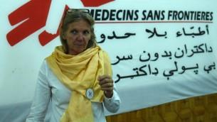 """رئيسة منظمة """"اطباء بلا حدود"""" ميني نيكولاي في كابول، 2 اكتوبر 2016 (WAKIL KOHSAR / AFP)"""