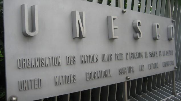 مقر اليونسكو في باريس، 2007 (CC-BY Swiveler, Flickr)