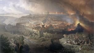 حصار ودمار القدس، ديفيد روبرتس، 1850 (Wikipedia/ Creative Commons)