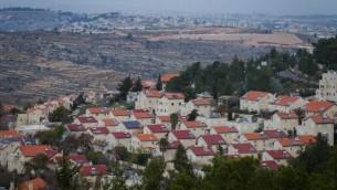 صورة توضيحية لمستوطنة إفرات في الضفة الغربية، 17 ديسمبر، 2014 (Miriam Alster/Flash90)