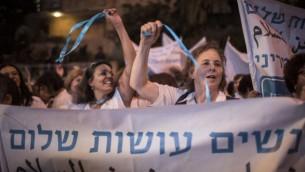 مؤيدات وناشطات في منظمة 'نساء يصنعن السلام' يتظاهرن أمام مقر إقامة رئيس الوزراء في القدس، 26 أغسطس، 2015. (Hadas Parush/Flash90)