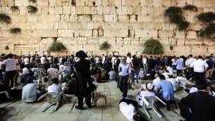 مصلون أمام الحائط الغربي في البلدة القديمة بمدينة القدس في ذكرى خراب الهيكل، 13 أغسطس، 2016.(Yaakov Lederman/Flash90)