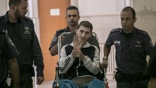 ايمن كرد (20 عاما) في المحكمة المركزية في القدس، 20 اكتوبر 2016 (Yonatan Sindel/Flash90)